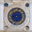 Venice zodiac clock — Stock Photo #5743135