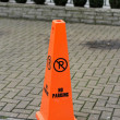 No parking cone — Stock Photo