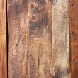 Grunge wood — Stock Photo #5781350