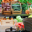 Local vegetables — Stock Photo #5832566