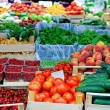 Stock Photo: Farmer market place