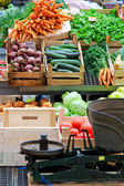 Local vegetables — Stock Photo