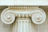 Ionian column — Stock Photo