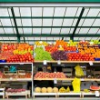 Stock Photo: Fruit market