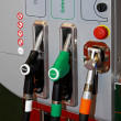 Stock Photo: Petrol and gas
