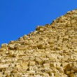 Edge of pyramid — Stock Photo