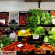 Vegetables stall — Stock Photo #6117339