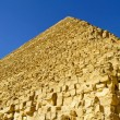 Stock Photo: Pyramide of Cheops