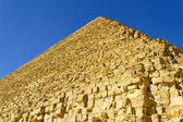 Pyramide of Cheops — Stock Photo