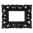 black frame — Stock Photo