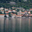 Perast Montenegro — Stock Photo