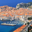 Royalty-Free Stock Photo: Dubrovnik panoramic