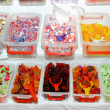 Stock Photo: Gummi candies