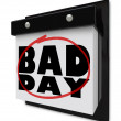 Royalty-Free Stock Photo: Bad Day - Disappointment and Dread Wall Calendar
