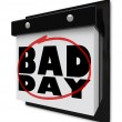 Bad Day - Disappointment and Dread Wall Calendar - 图库照片