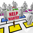 Stock Photo: Help Wanted - Get Job in Open Position