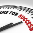 время для успеха - будильник достижения и цели — Стоковое фото