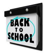 回到学校-墙上的日历提醒类开始 — 图库照片