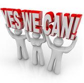 Ja we kunnen - bepaling team werkt samen voor succes — Stockfoto