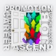 Promotion Door - Career Path Job Opportunity Opening for You - 