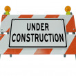 Under Construction - Road Barricade Improvement Project — Stock Photo