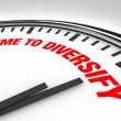 Stock Photo: Time to Diversify Clock Manage Investment Risk
