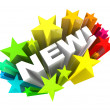 Word in Stars Announcing Brand New Product or Improvement — Stockfoto