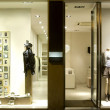 Foto Stock: Boutique display window