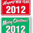 Merry Christmas Happy NEW YEAR 2012 — Imagen vectorial