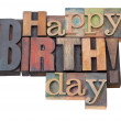 Happy Birthday in letterpress type — Stock Photo