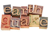Earthquake in letterpress type — Stock Photo