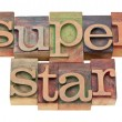Superstar - in letterpress type — Stock Photo #5605561