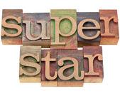 Superstar - in letterpress type — Stock Photo