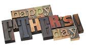 Gelukkig vaderdag — Stockfoto