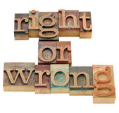 Right or wrong moral dilemma — Stock Photo