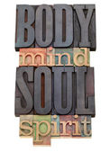 Body, mind, soul, spirit in letterpress type — Stock Photo