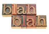 Blah nonsense talking in letterpress type — Stock Photo