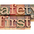 Safety first in letterpress type — Stockfoto