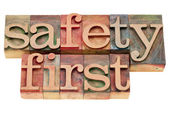Safety first in letterpress type — Stock Photo
