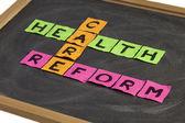 医療制度改革のクロスワード — ストック写真