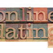 Online dating — Stock Photo