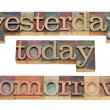 Постер, плакат: Yesterday today tomorrow