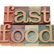Fast food - Foto de Stock