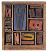 Antique letterpress printing blocks — Stock Photo
