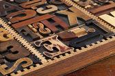 Antique letterpress prinitng blocks — Stock Photo