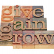 Give, gain and grow — Stock Photo #6532042