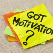 Постер, плакат: Got motivation question