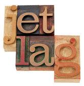 Jet lag n letterpress type — Stock Photo