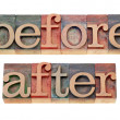 Before and after words — Stock Photo