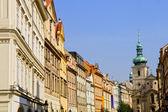 Prague Residential Architecture — Stock Photo